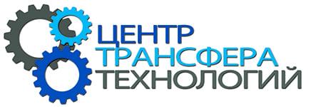 Развитие центров трансфера технологий